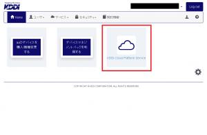 KDDI ビジネスオンラインサポートでログアウトした後の画面で再度ログインしました。KCPSの画面はどうやって表示できますか?
